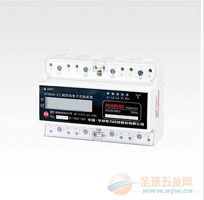 导轨式电表7PDTS866