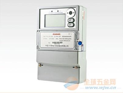0.2S级三相电子式多功能电表