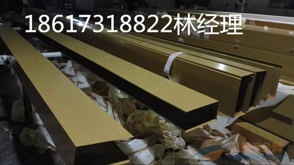 室外用的铝方通报价 型材铝方通厂家直销