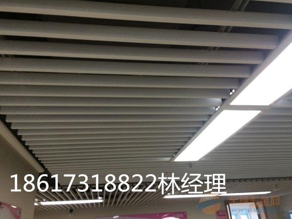 潮州商场30x100u型木纹铝方通厂家