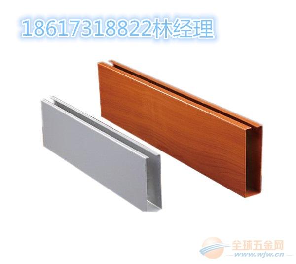 商场弧形铝方通厂家