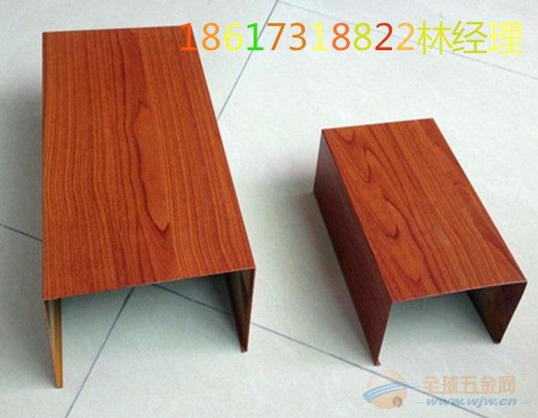 广州U型铝方通厂家-滚涂铝方通吊顶