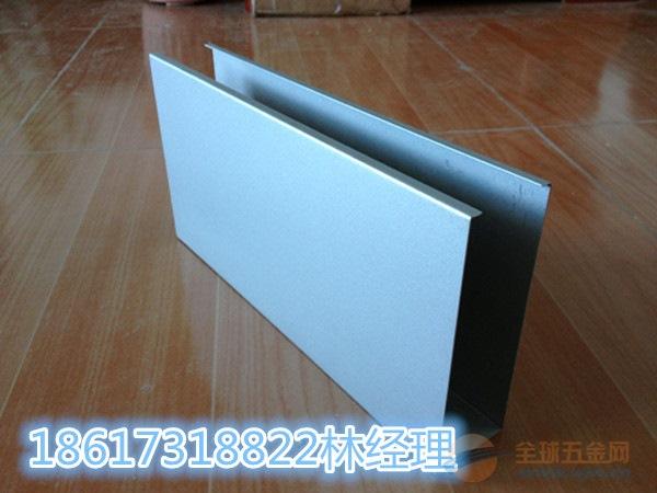 木纹铝方管多少钱一米