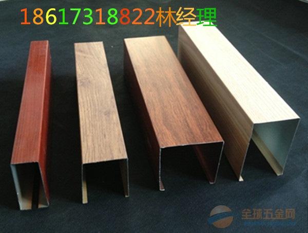 30*100U型木纹铝方通厂家