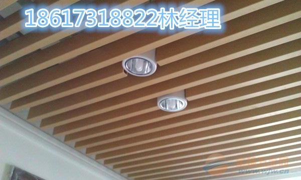 弧形烧焊木纹铝方通厂家