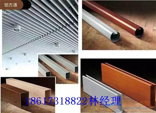 弧形木纹铝方通天花 铝方通吊顶厂家