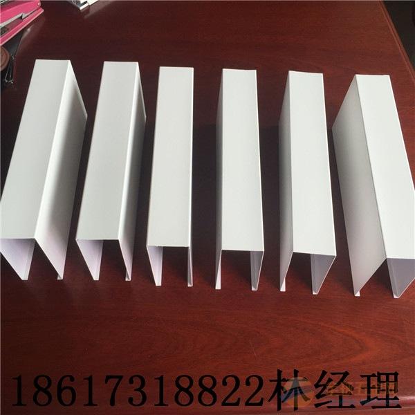 u型铝方通吊顶 广州木纹铝方通厂家