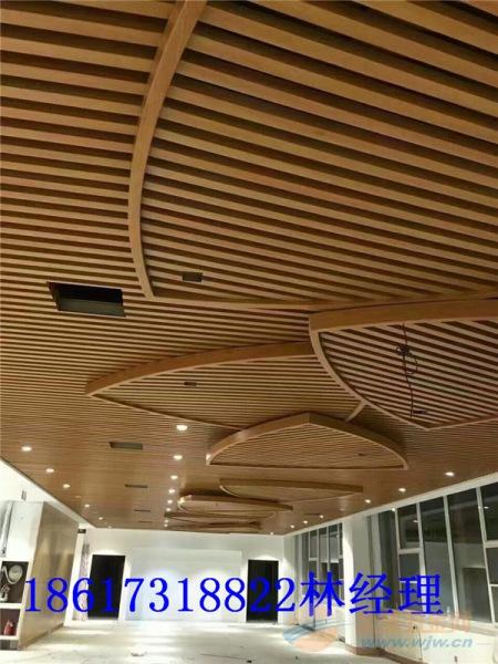 机场木纹铝方通多少一米
