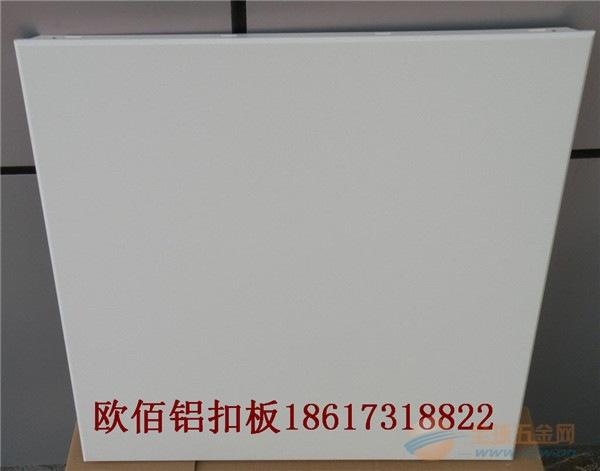 欧佰天花铝扣板应用面积计算方法