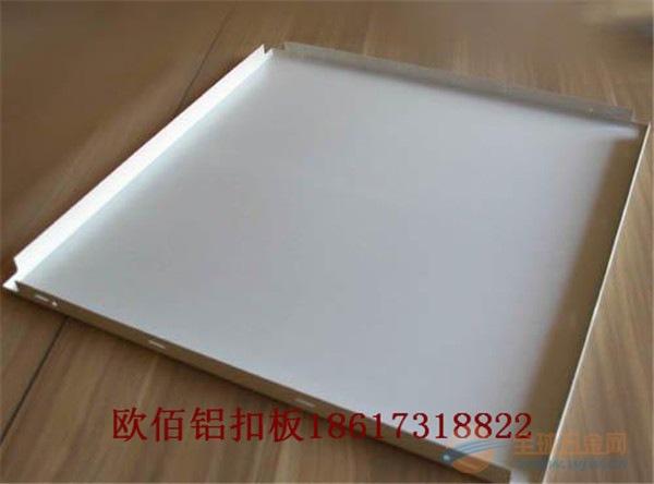铝扣板天花吊顶 广州铝方板规格 方型铝扣板厂家
