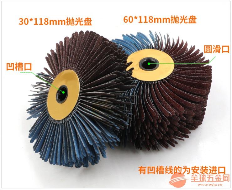 菠萝蜜抛光花头/异形砂布丝轮/木工抛光花头/凹槽线条抛光轮