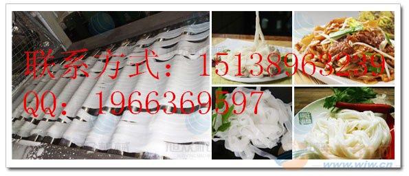 郑州哪有卖凉皮机 河粉机的