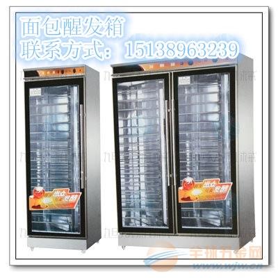 旭众醒发箱商用发酵箱小型食品机械包子馒头烘焙发酵箱面