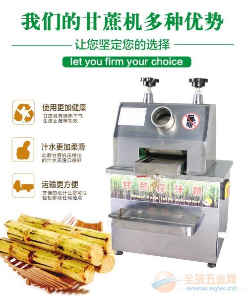 濮阳甘蔗榨汁机多少钱一台