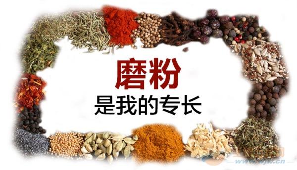 郑州磨粉机厂家直销