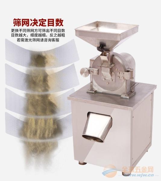 郑州不锈钢中药粉碎机多少钱一台