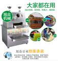供应电瓶式甘蔗榨汁机,甘蔗榨汁机郑州厂家直销