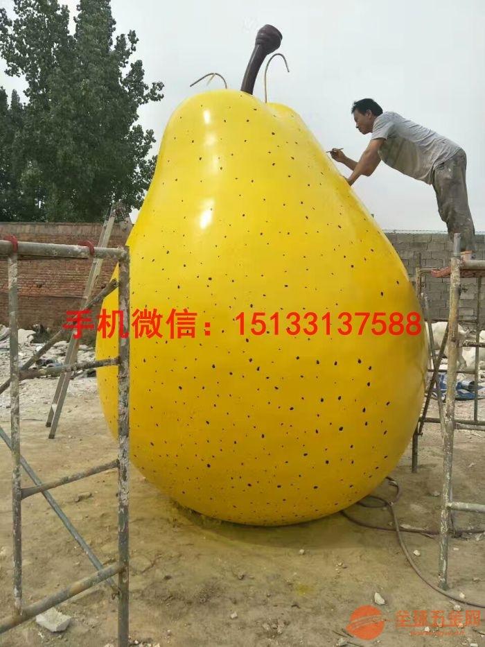 南昌城市景观水果雕塑 玻璃钢仿真梨雕塑 梨子雕塑定制厂家