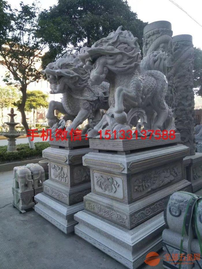 麒麟石雕塑 动物石雕塑价格 麒麟雕塑加工厂家