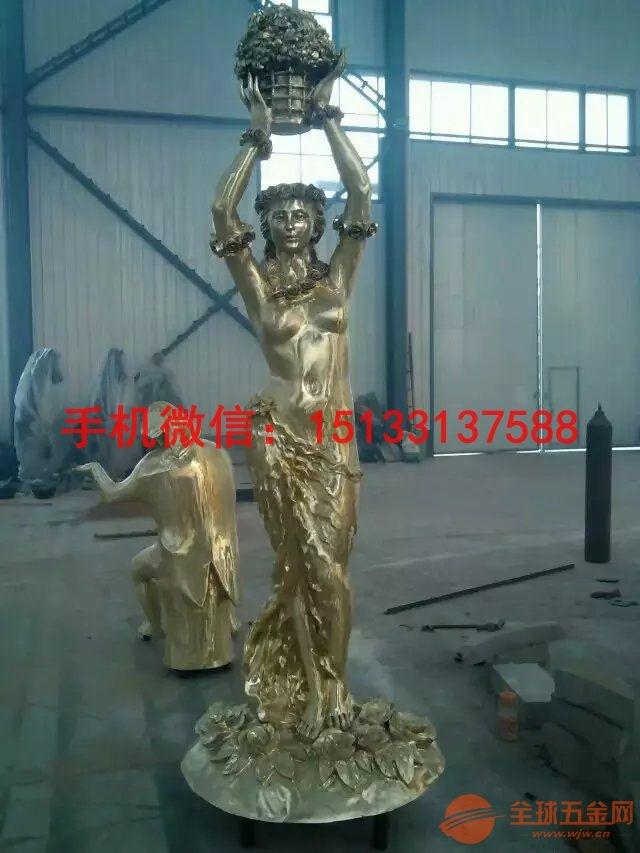 西方人物铜雕塑 城市景观铜雕塑厂家