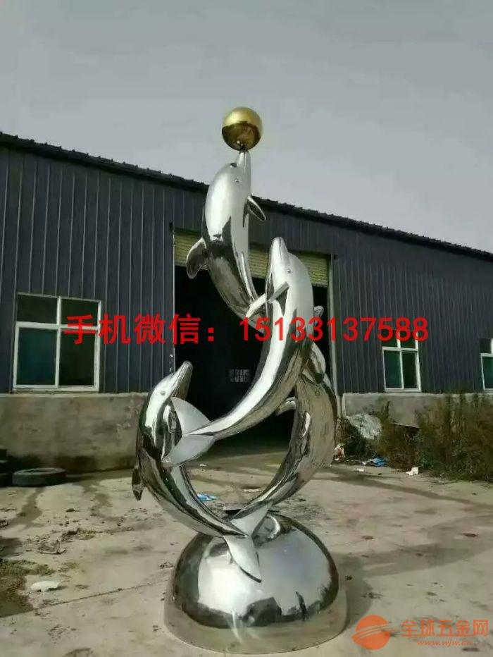【海豚戏球不锈钢雕塑】产品特点