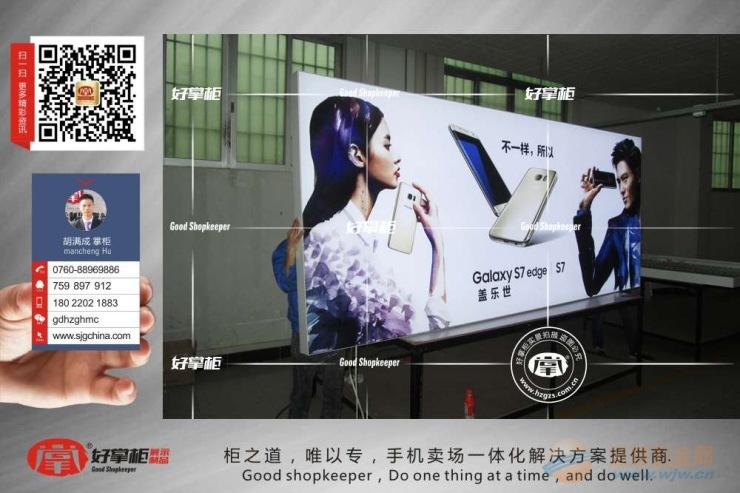 最新vivo背景灯箱-手机背景灯箱厂家|供应商-采购方