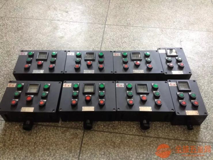 安徽专业制造防爆配电箱证件齐全品质保证