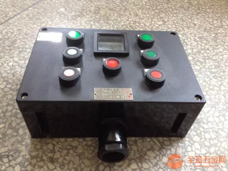 青海新黎明防爆配电箱价格品质保证