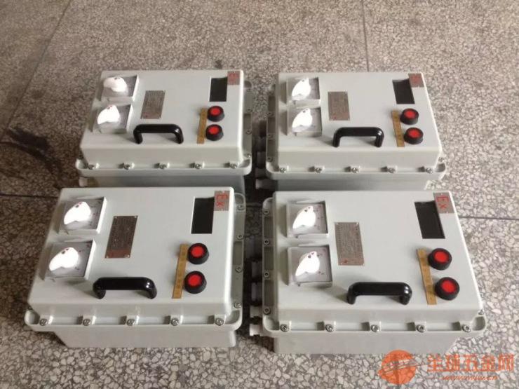 四川优质防爆配电箱13636677602品质保证