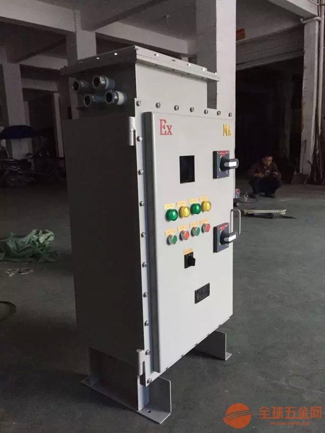 青海专业制造防爆配电箱13636677602品质保证