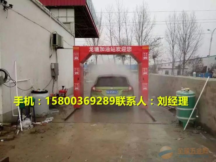 电脑洗车机上海阔龙电脑自动洗车机厂家无接触全自动洗车房多少钱