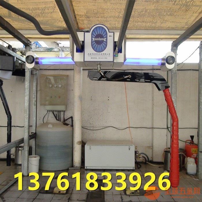 KL1全自动洗车机水斧360全自动洗车房电脑洗车机厂家直销