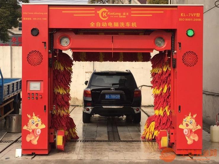 龙门毛刷洗车机上海阔龙KL-7VF全自动洗车机7刷带风干