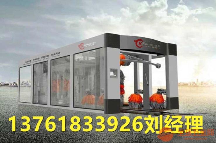 KL-9SF型毛刷隧道式洗车机上海阔龙九刷全自动电脑洗车机