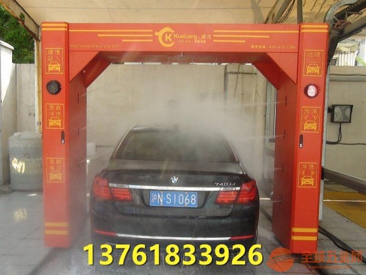 上海阔龙龙门洗车机 电脑洗车机 无接触洗车机价格多少钱