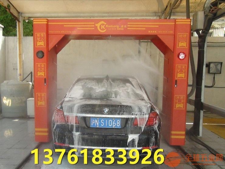 518C型自动洗车机全遥摆型电脑全自动洗车机洗车设备