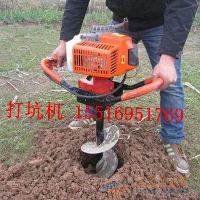 植树挖坑机