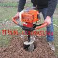 植树小型打坑机,云南打坑机,硬土质打坑机价格