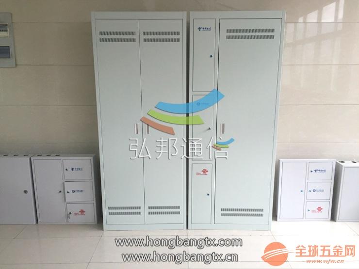 576芯ODF光纤配线架容量