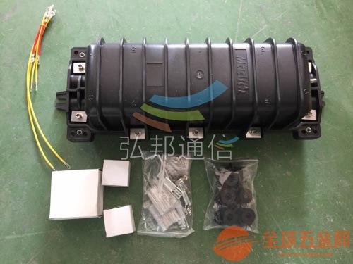 144芯卧式光缆接头盒批量生产