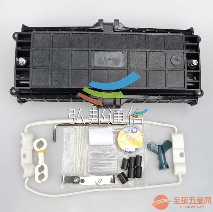 室外24芯光缆接头盒自产自销