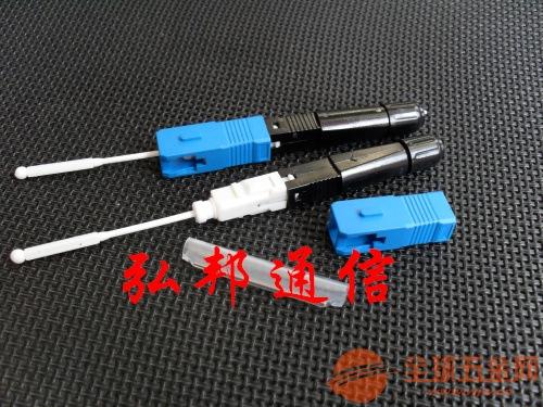 SC热熔式光纤快速连接器型号 特点