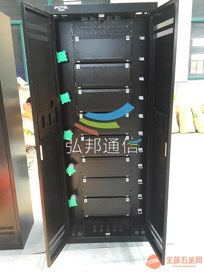 机房ODF光纤配线柜厂家直销欢迎来电