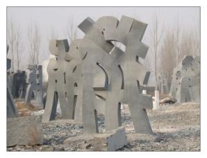 甲骨文-石材雕塑