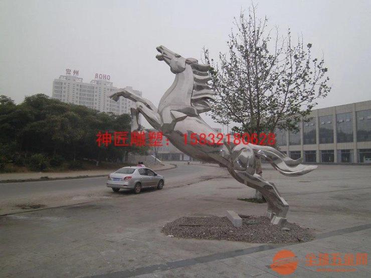 不锈钢雕塑马 动物不锈钢雕塑 广场景观不锈钢雕塑定制