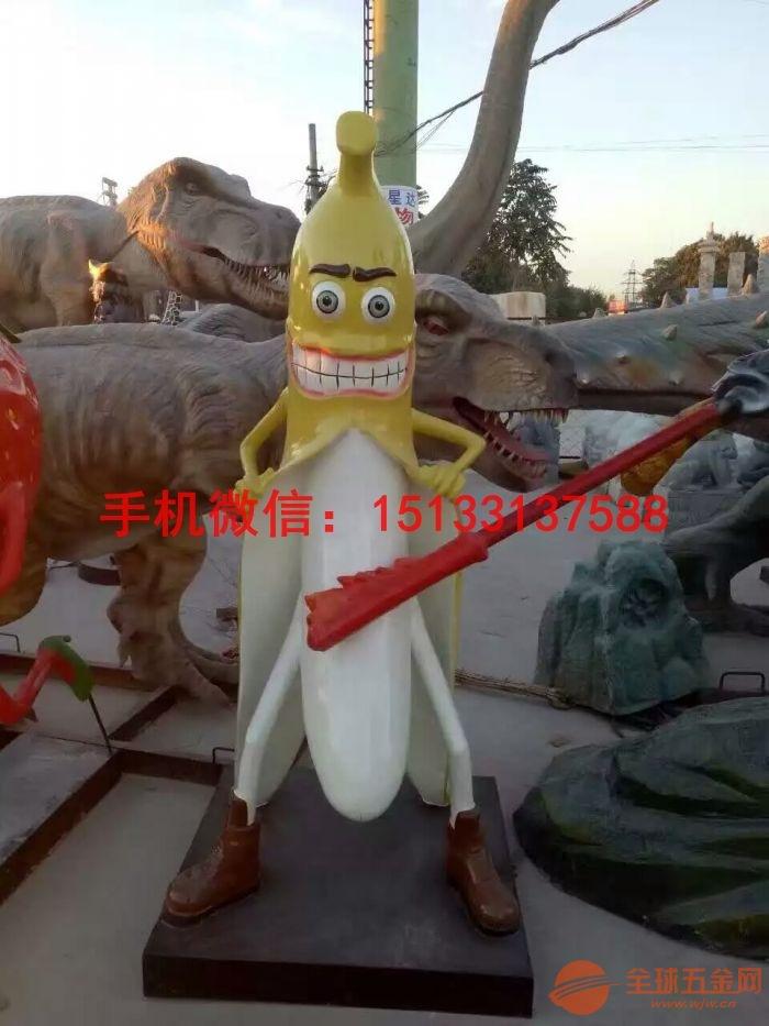 公园玻璃钢雕塑 玻璃钢流氓香蕉雕塑 水果雕塑厂家