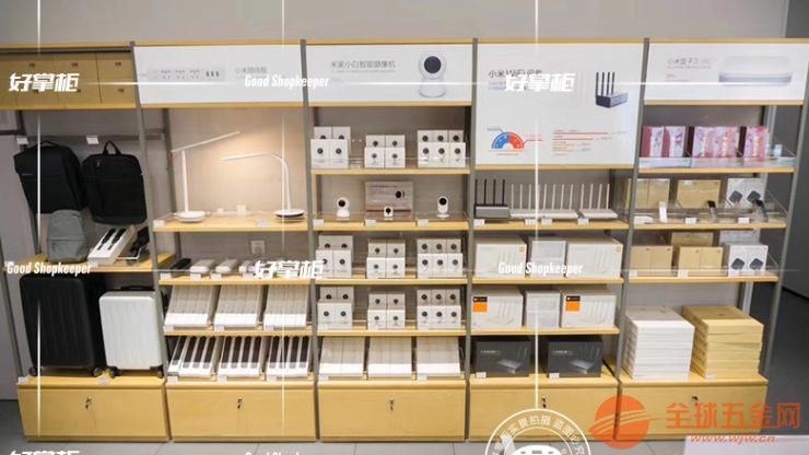 小米之家手机展示柜台 产品玻璃陈列柜