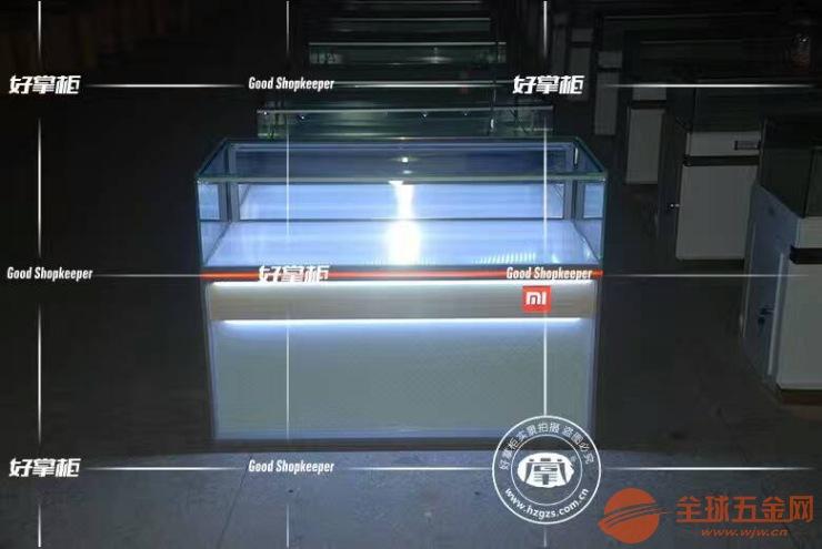 小米之家手机体验柜 柜台展示柜中岛展柜托盘