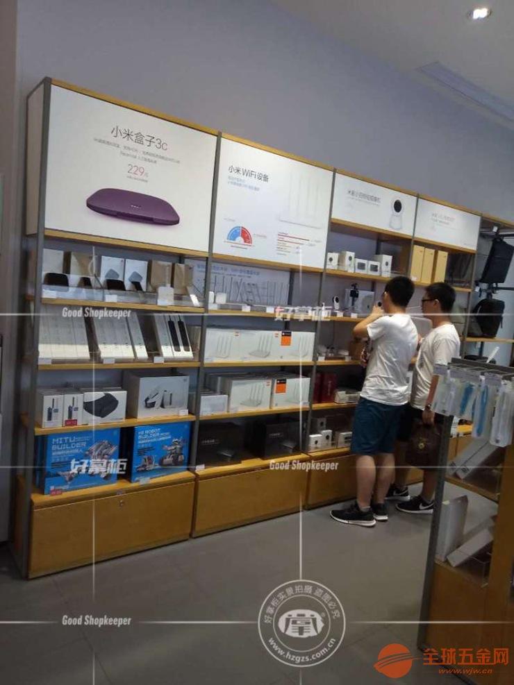湖南小米手机柜台厂家 体验柜制作设计