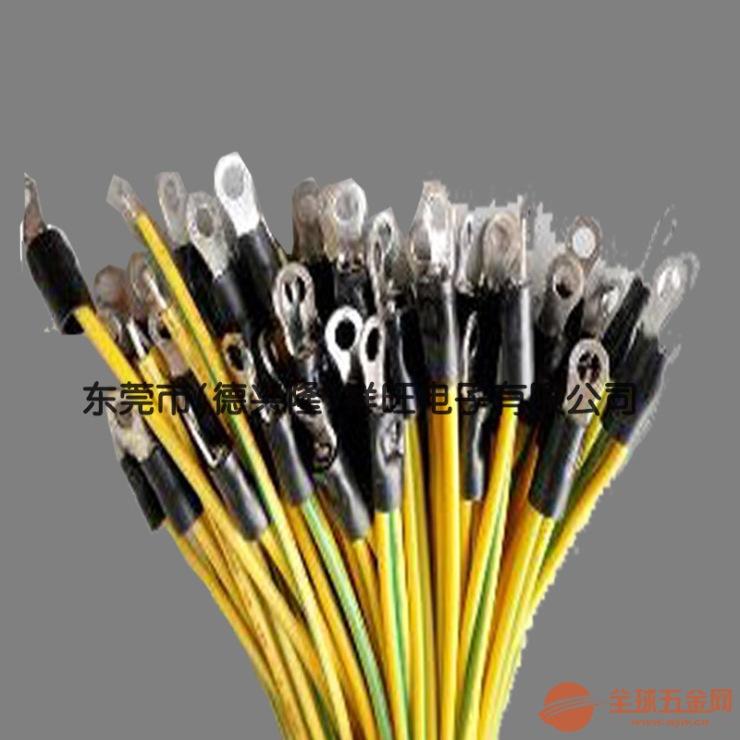 供应4.2元环垫片端子线,地环端子连接线,机内连接线